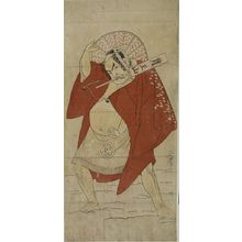 Katsukawa Shunsho: Actor Nakamura Sukegorô WEARING A HAT AND HOLDING A SIGN IN HIS MOUTH - Harvard Art Museum