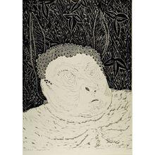 萩原秀雄: Midas, Shôwa period, dated 1965? - ハーバード大学