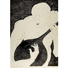 萩原秀雄: Shamyris, Shôwa period, dated 1965? - ハーバード大学