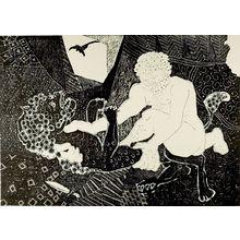 萩原秀雄: Herakles, Shôwa period, dated 1965? - ハーバード大学