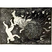 萩原秀雄: Phaethon, Shôwa period, dated 1965? - ハーバード大学