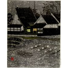 橋本興家: Quiet Evening, Shôwa period, dated 1958 - ハーバード大学