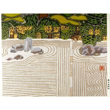Okiie: Sand Garden, Design 6, Shôwa period, dated 1958 - Harvard Art Museum