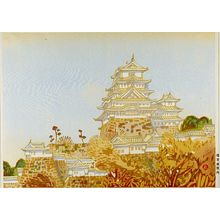 Okiie: Autumn at Himeji Castle, Shôwa period, dated 1949 - Harvard Art Museum