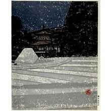 Okiie: Silver Pavilion (Ginkaku-ji), Shôwa period, dated 1958 - Harvard Art Museum