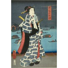 Utagawa Toyokuni I: ALL WOMEN ACTORS AS MEN IN KIMONOS - Harvard Art Museum