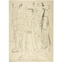 Katsukawa Shunko: Three Wrestlers: Hatsugamine, Onogawa and Kiyomiyama - Harvard Art Museum