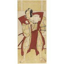 Katsukawa Shunko: MAN IN RED HAKAMA - Harvard Art Museum
