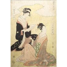 Hosoda Eishi: COURTESAN WAKOKU AS OTOMONO KURONOSHI AND COURTESAN KASUAGANO AS ARIWARA NO NARIHIRA, FROM A SERIES REPRESENTING THE SIX IMMORTAL POETS - Harvard Art Museum