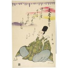 Hosoda Eishi: BUNYA NO YASUHIDE, ONE OF THE SIX IMMORTAL POETS - Harvard Art Museum