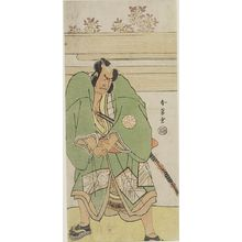 Katsukawa Shunjô: Actor Nakamura Denkûrô AS A WRESTLER, Edo period, before 1788 - ハーバード大学