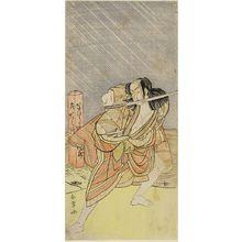 Katsukawa Shunjô: Actor Matsumoto Koshirô 2nd, Edo period, - ハーバード大学