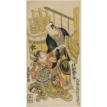 Okumura Toshinobu: Actors SANJO KANTARO AND Sawamura Sôjûrô, Mid Edo period, - Harvard Art Museum