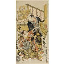 Okumura Toshinobu: Actors SANJO KANTARO AND Sawamura Sôjûrô, Mid Edo period, - Harvard Art Museum