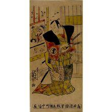 鳥居清倍: Actor as Standing Samurai - ハーバード大学