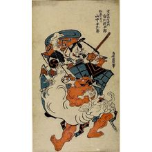鳥居清信: THE DEATH OF PRINCE SUZUKA, Late Edo period, 1815 - ハーバード大学