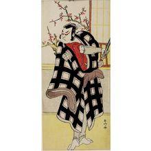 Katsukawa Shunko: Actor Sakata Hangorô AS A WRESTLER - Harvard Art Museum