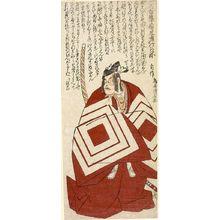 Torii Kiyonaga: Actor Ichikawa Danjûrô 5th in the Shibaraku Role of Asahina (Ichikawa Hakuen kaomise no tsurane), Late Edo period, 1801 - Harvard Art Museum