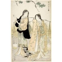 鳥居清長: Salt-Water Carriers Murasame and Matsukaze, from the series Fashionable Brocades of the East (Fûzoku Azuma no nishiki), Mid Edo period, 1783 - ハーバード大学