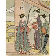 鳥居清長: Mount Fuji in the Four Seasons (Shiki no Fuji) - ハーバード大学