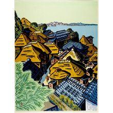 前田政雄: Fishing Village, Shôwa period, mid 20th century - ハーバード大学