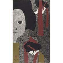 Asai Kiyoshi: Bunraku (F), Shôwa period, dated 1961 - Harvard Art Museum