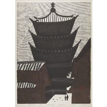 朝井清: Tower of Yasaka, Kyoto, Shôwa period, dated 1958 - ハーバード大学