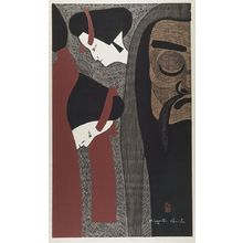 朝井清: Bunraku (G), Shôwa period, dated 1961 - ハーバード大学