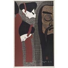 Asai Kiyoshi: Bunraku (G), Shôwa period, dated 1961 - Harvard Art Museum