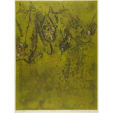 田嶋宏行: Popox, Shôwa period, dated 1964 - ハーバード大学
