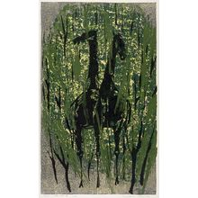 Shima Tamami: Horses Among Green Trees (Midori no naka no uma), Shôwa period, dated 1964 - Harvard Art Museum