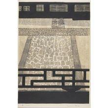 Shima Tamami: Garden (Niwa), Shôwa period, dated 1959 - ハーバード大学