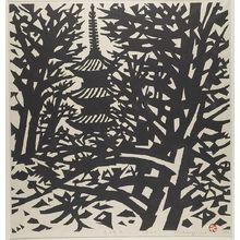 Sasajima Kihei: Old Pagoda, Shôwa period, dated 1960 - Harvard Art Museum