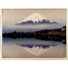 Yoshida Hiroshi: Yamanaka Lake (Yamanaka-ko), Shôwa period, dated 1929 - Harvard Art Museum