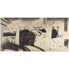 Mizuno Toshikata: Triptych: