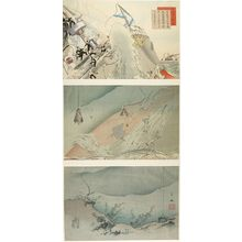 Yasuda Hanpo: Triptych: Russian Flagship Destroyed by Japanese Torpedo, Meiji period, - Harvard Art Museum