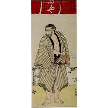Katsukawa Shun'ei: Actor Ichikawa Monnosuke AS A KUMOSUKE - Harvard Art Museum