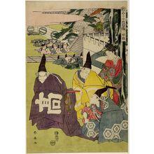 Katsukawa Shun'ei: KANADEHON CHUSHINGURA, FIRST ACT - Harvard Art Museum