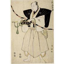 Katsukawa Shun'ei: Wrestling Umpire Kimura Shôtarô - Harvard Art Museum