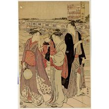 Katsukawa Shuncho: Man, Two Women and Child on Bridge - Harvard Art Museum