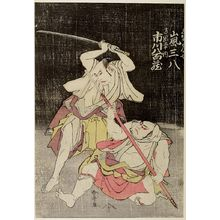 Katsukawa Shuntei: Actors ARASHI SAMPACHI AND ICHIKAWA YAOZO - Harvard Art Museum