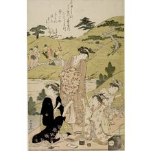 Katsukawa Shuncho: GARDEN PARTY - Harvard Art Museum