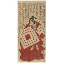 Torii Kiyonaga: Actor Ichikawa Danjûrô 5th in the Shibaraku Role of Asahina (Ichikawa Ebizô Shibaraku no tsurane), Late Edo period, 1797 - Harvard Art Museum