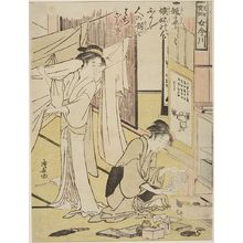 Torii Kiyonaga: The Jealous Sister, from the series A Young Girl's Education from the Onna Imagawa (Jijo hôkun Onna Imagawa) - Harvard Art Museum