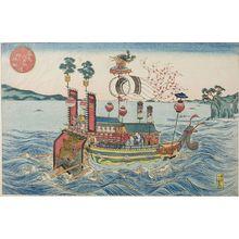 Yashima Gakutei: ITSUKUSHIMA ROKUGATSU SAIRAI OTOMOBUNE - Harvard Art Museum