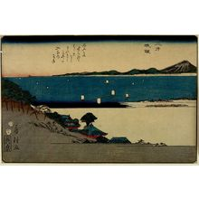 Utagawa Hiroshige: LANDSCAPE WITH VIEW OF MOUNT FUJI - Harvard Art Museum