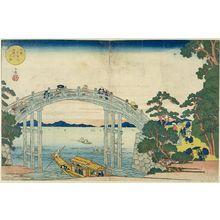 Gogaku: ARCHED BRIDGE - Harvard Art Museum