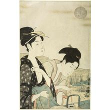 Hosoda Eishô: GIRL AND YOUTH SMOKING - ハーバード大学