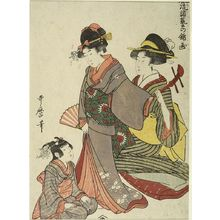 Kitagawa Utamaro: LESSONS IN WOMENS CONDUCT - Harvard Art Museum