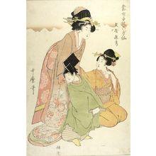 喜多川歌麿: Fun'ya no Yasuhide, from the series The Six Poets Represented by Modern Children (Tosei kodomo rokkasen), Late Edo period, circa 1800-1806 - ハーバード大学